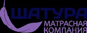 Шатура Матрасная компания